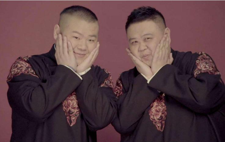 2019岳云鹏烟台相声专场演出详情、购票方式