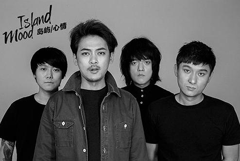 2019岛屿心情&张承二番目双专场南京站(时间、地点、票价、详情)