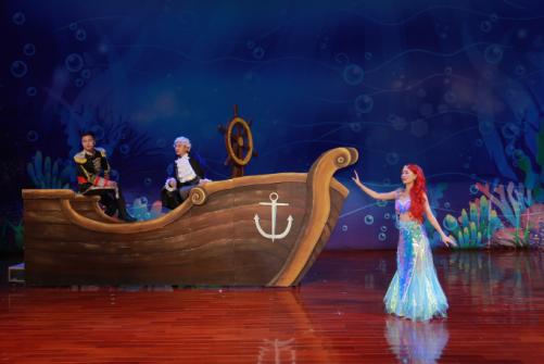 《人鱼公主》绍兴演出门票