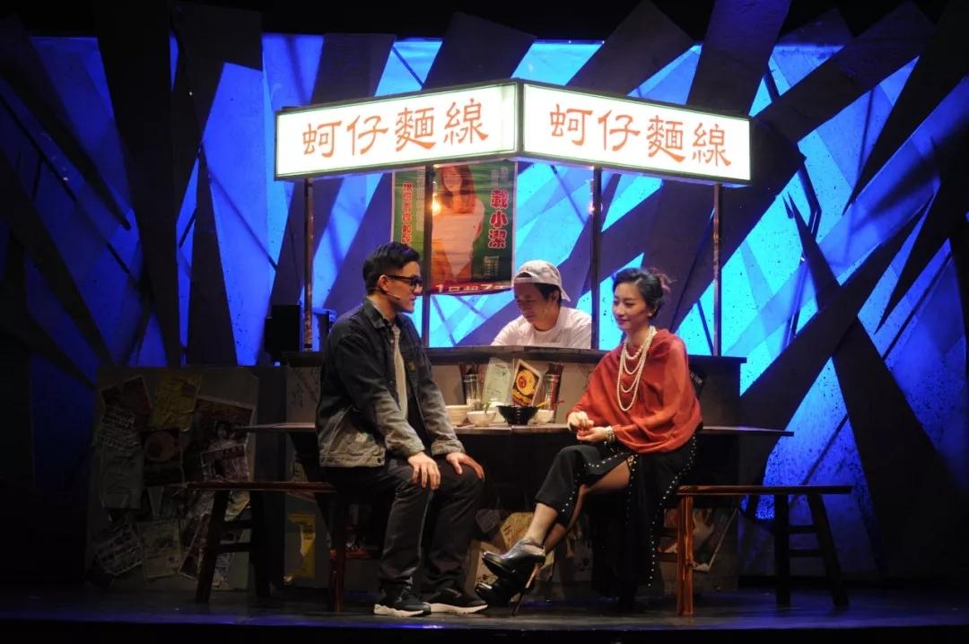 2019赖声川话剧《圆环物语》苏州站时间、地点、门票价格、购票