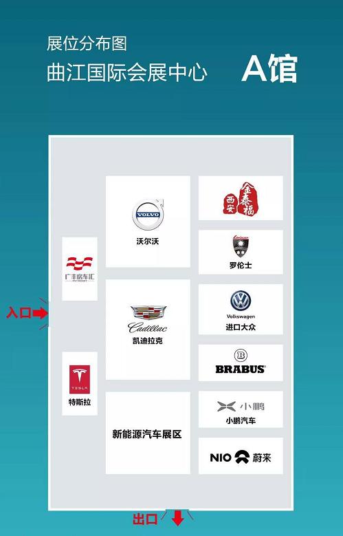 2019第十一届西安五一车展(时间+地点+门票)信息一览 行业新闻 丰雄广告第1张