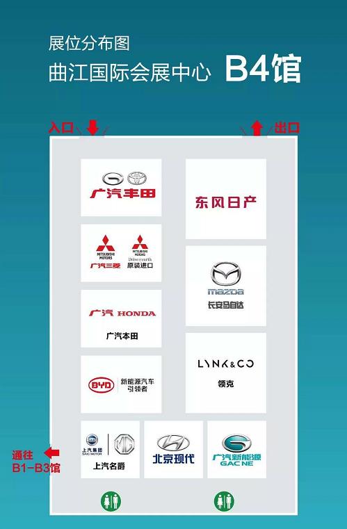 2019第十一届西安五一车展(时间+地点+门票)信息一览 行业新闻 丰雄广告第5张