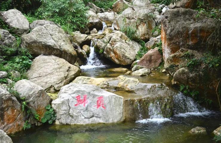 汶川水磨仁吉喜目谷