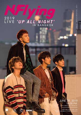 2019 N.FLYING LIVE'UP ALL NIGHT'IN BANGKOK