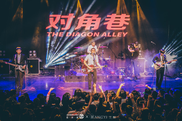 2019熊猫眼对角巷郑州演唱会地点、时间、票价、演出详情