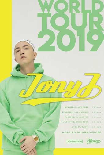 Jony JWorld Tour 2019巡演香港站