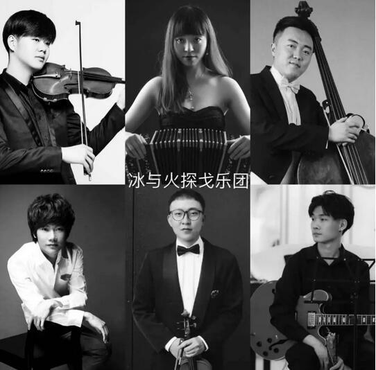 王峥巴扬手风琴唐山音乐会门票