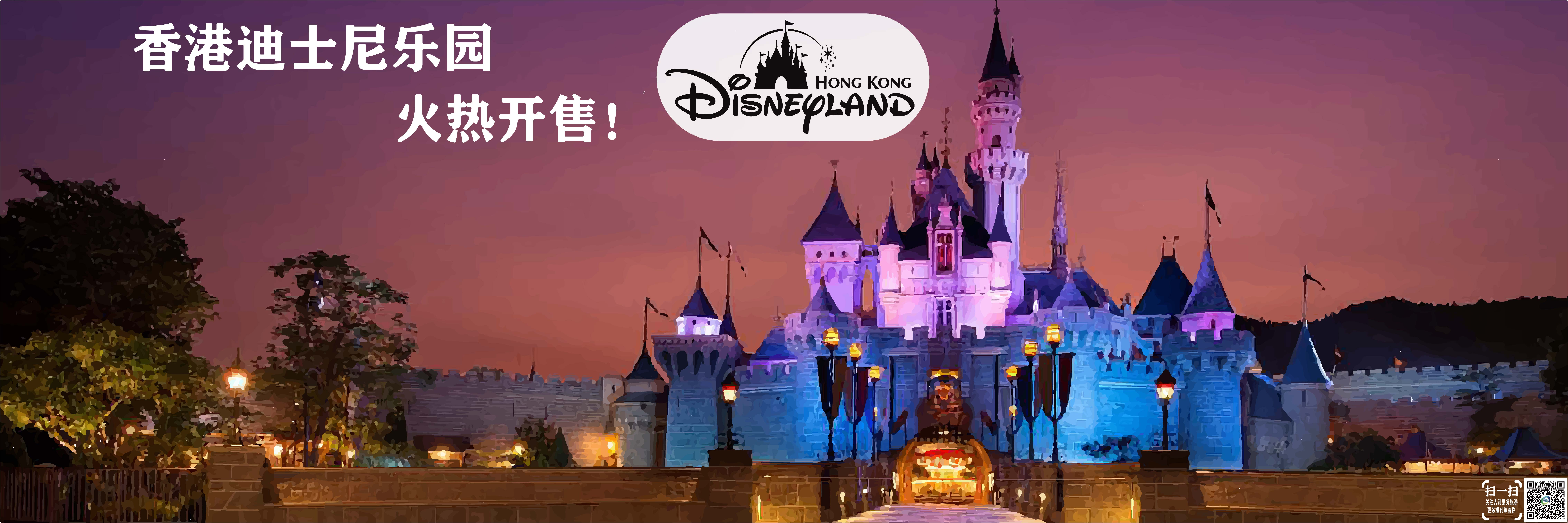 香港迪士尼��@