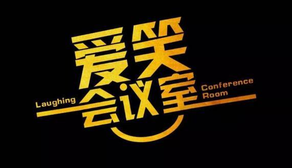 《我叫黄铭浩》西安演出门票