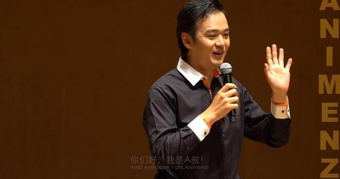 Animenz北京音乐会门票