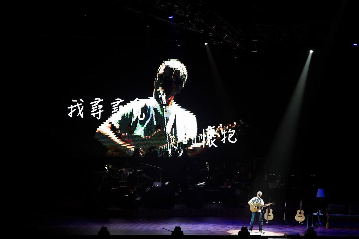 2019李宗盛镇江演唱会座位图、时间、地点、门票价格