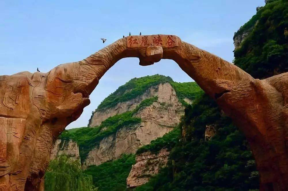 山西灵石红崖峡谷