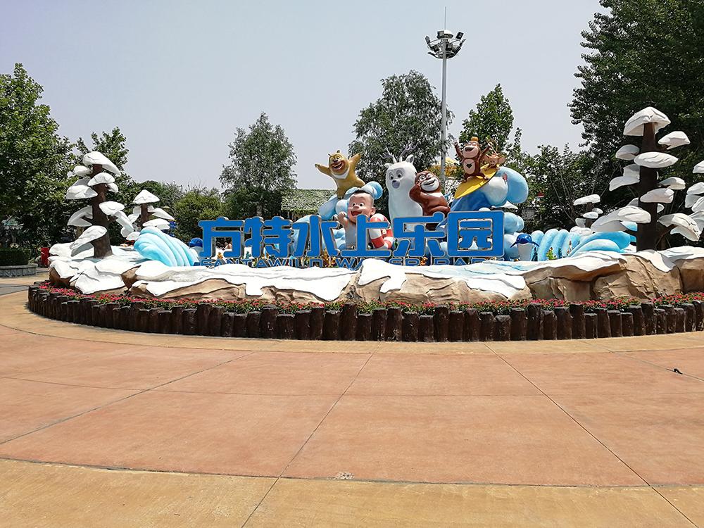 2019郑州方特水上乐园开园时间、地点、门票价格及游玩攻略