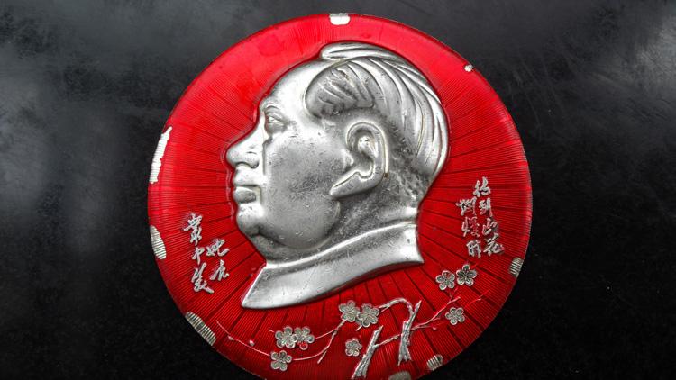 毛泽东像章藏馆