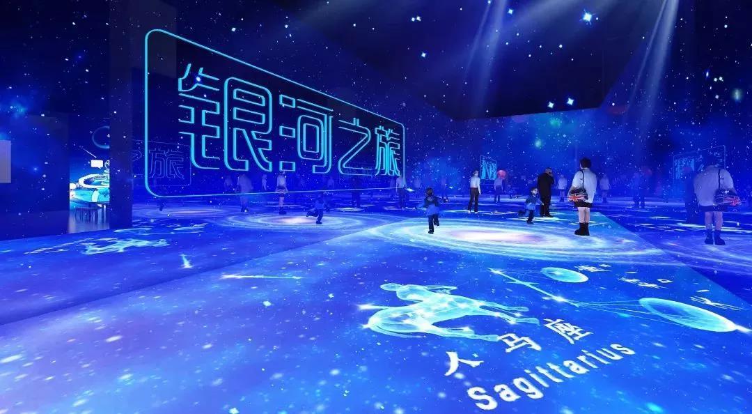 2019北京《HELLO火星》3D数字太空展