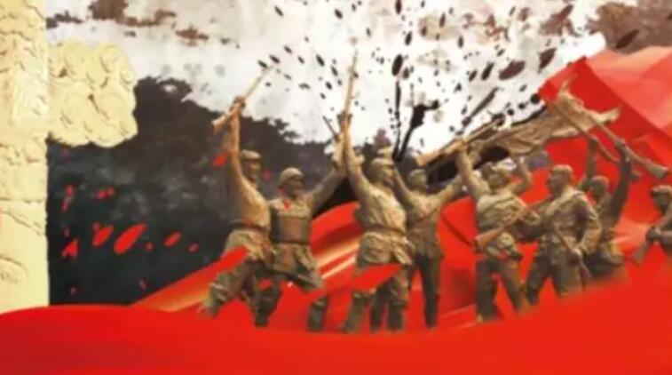 郑州闪闪红星红色主题视听音乐会门票