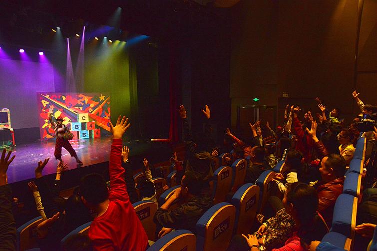《吉诺魔法欢乐世界》苏州演出门票