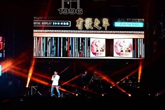2019李宗盛哈尔滨演唱会门票【在线订票】