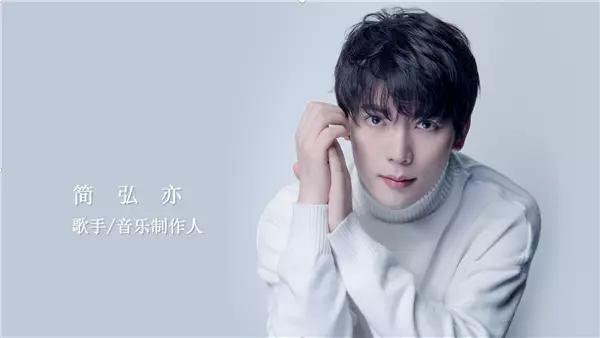 2019简弘亦长沙演唱会时间、地点、门票价格