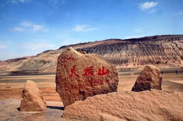 新疆吐鲁番火焰山