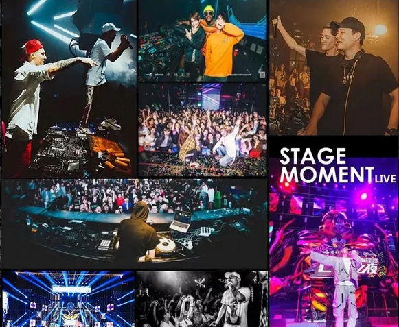 2019郑州首届国际电音狂欢节