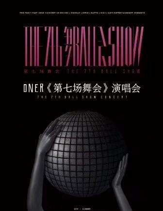 2019坤音四子北京演唱会