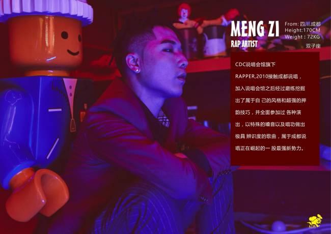 ATM顶级玩家杭州演唱会