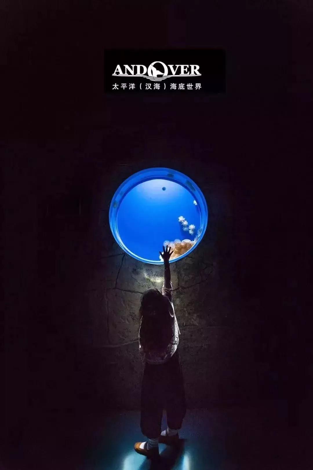 北京太平洋海底世界游玩攻略(门票价格+联系方式+景区介绍)