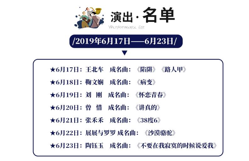 2019长沙石燕湖音乐节游玩攻略、门票详情介绍