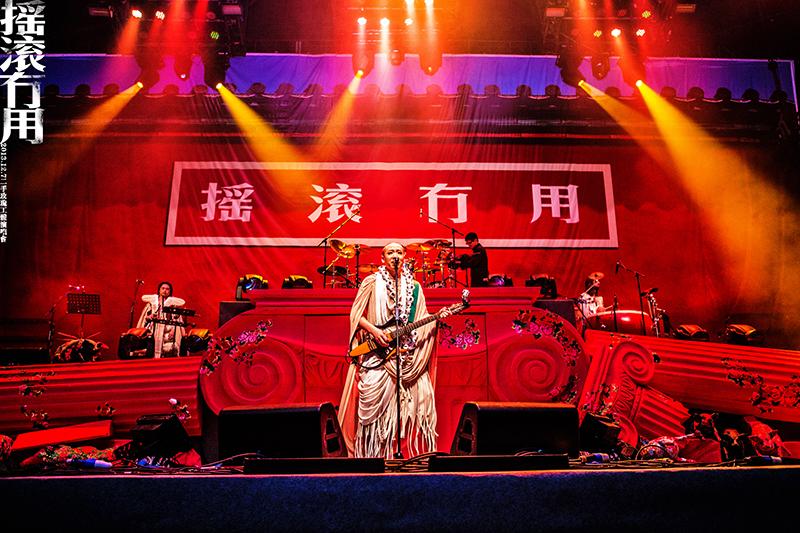 二手玫瑰成都演唱会2019门票订票+购票网址+时间地点
