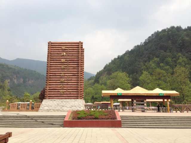 汉中黎坪国家森林公园