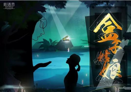 2019儿童剧《盒子姑娘》成都站时间地点、门票价格、演出详情