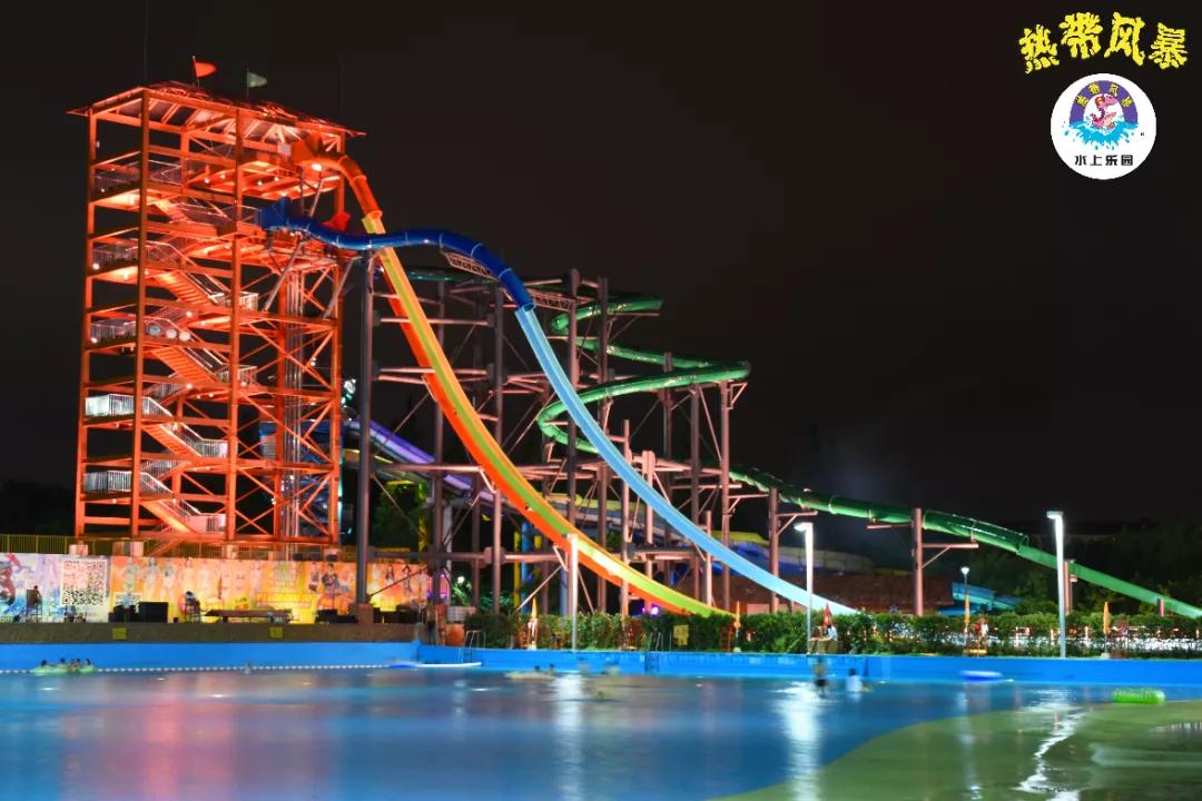 2019上海热带风暴水上乐园开园了吗?上海热带风暴水上乐园开园时间