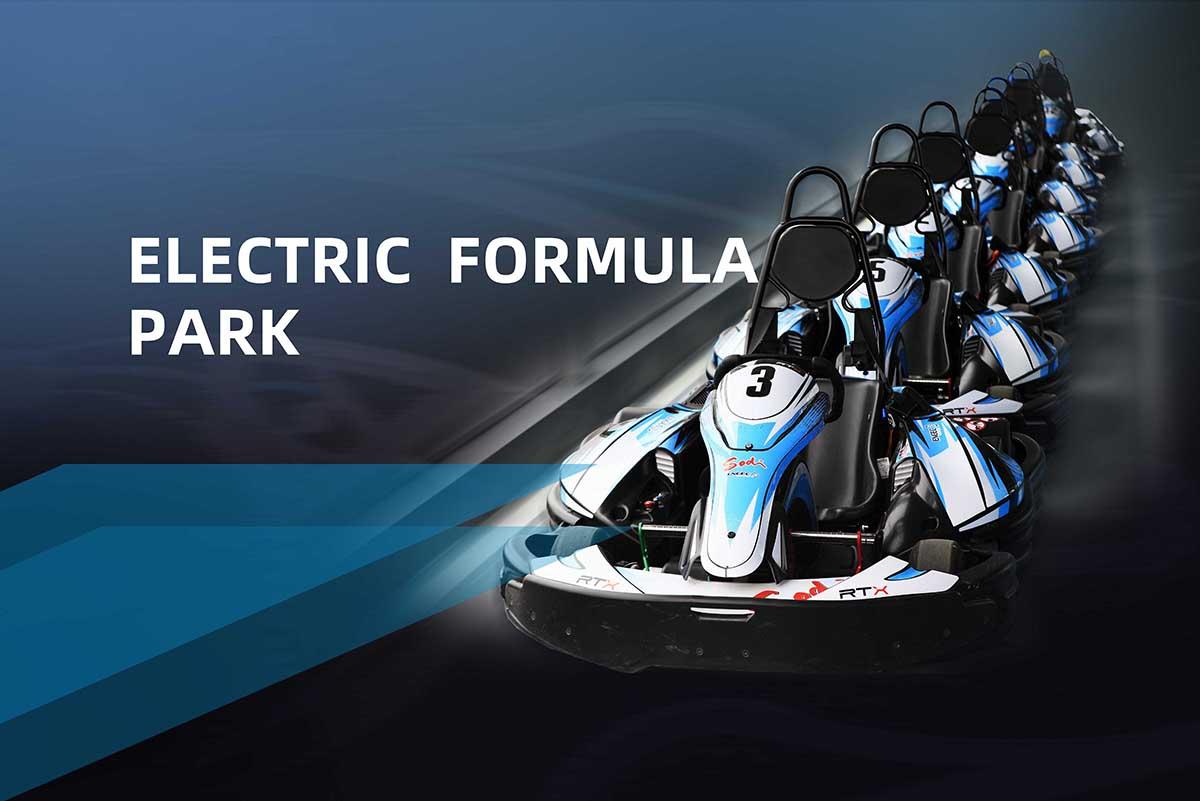 上海EF Park动力方程新能源赛车公园