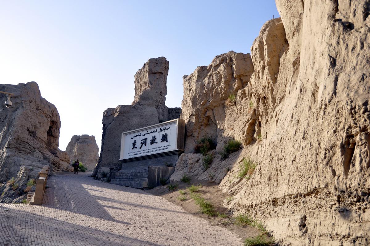 新疆交河故城