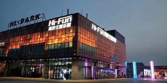 2019北京Hi-Fun竞技主题乐园门票多少钱?北京Hi-Fun竞技主题乐园门票价格
