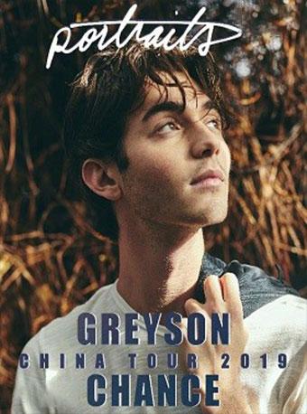 Greyson Chance香港演唱会