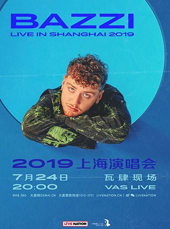Bazzi上海演唱会
