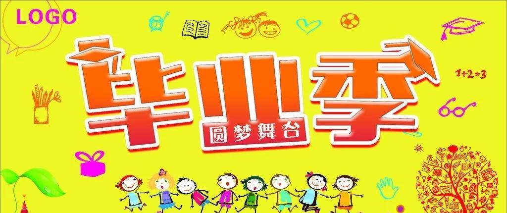 2019大型音乐童话剧《新白雪公主之魔镜》郑州站