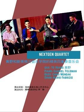 《黄野和新英格兰音乐学院的精英四重奏音乐会》-陵水站