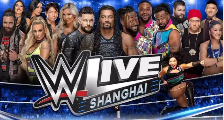 2019上海wwe比赛