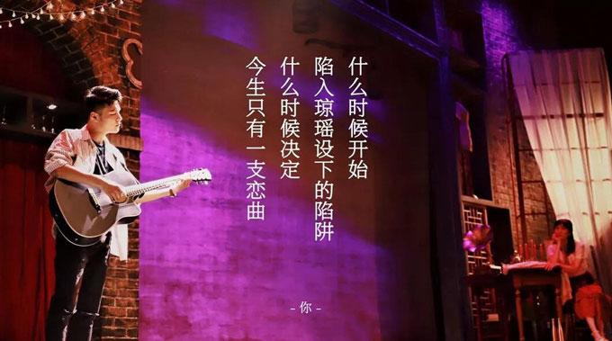 上海音乐剧《马不停蹄的忧伤》