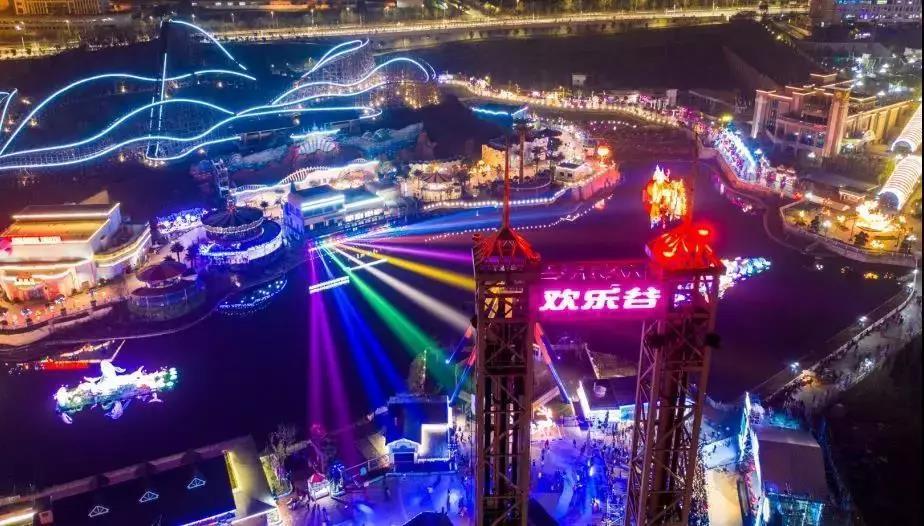 2019重庆欢乐谷HVE电音节