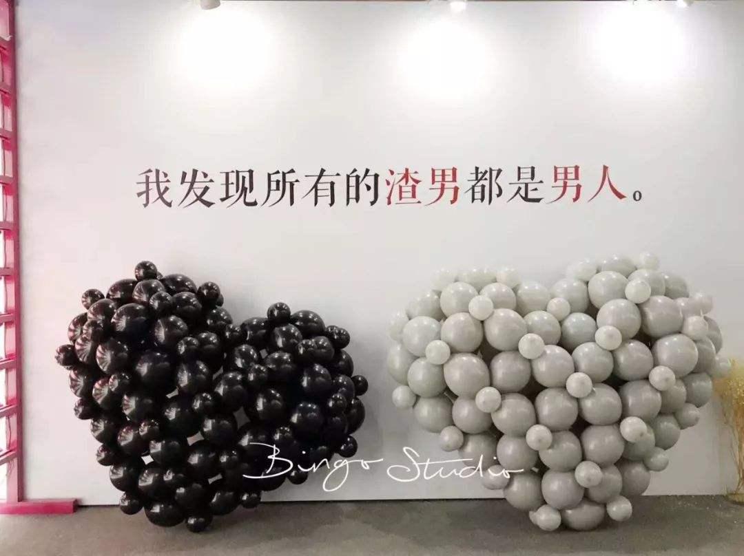 2019上海失恋博物馆