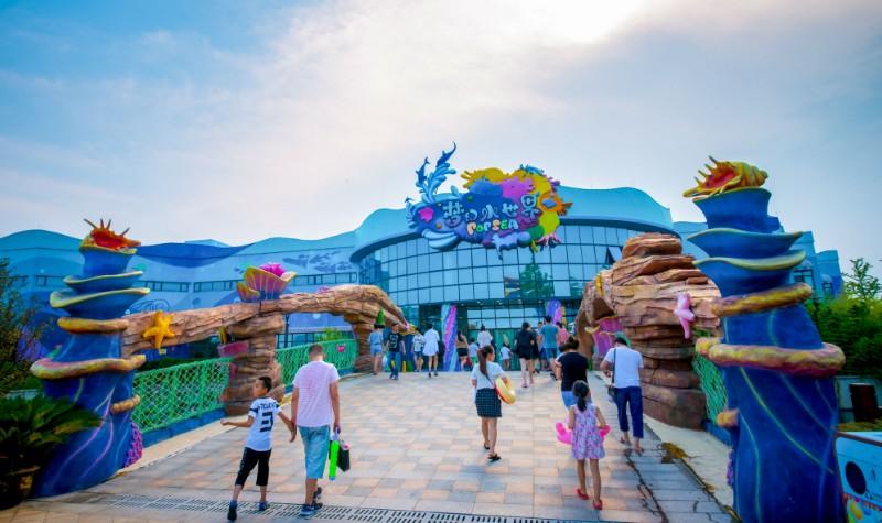绍兴镜湖乐园梦幻水世界