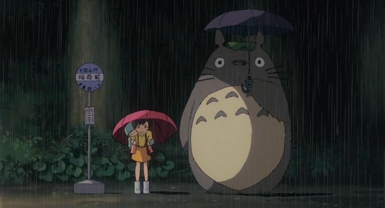 乌兰浩特宫崎骏动漫视听音乐会秋之成长门票