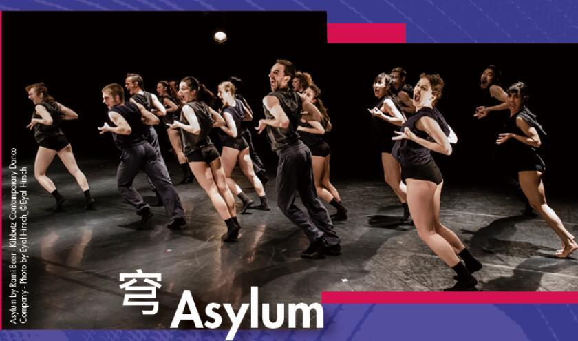 北京舞蹈双周《穹》北京演出门票