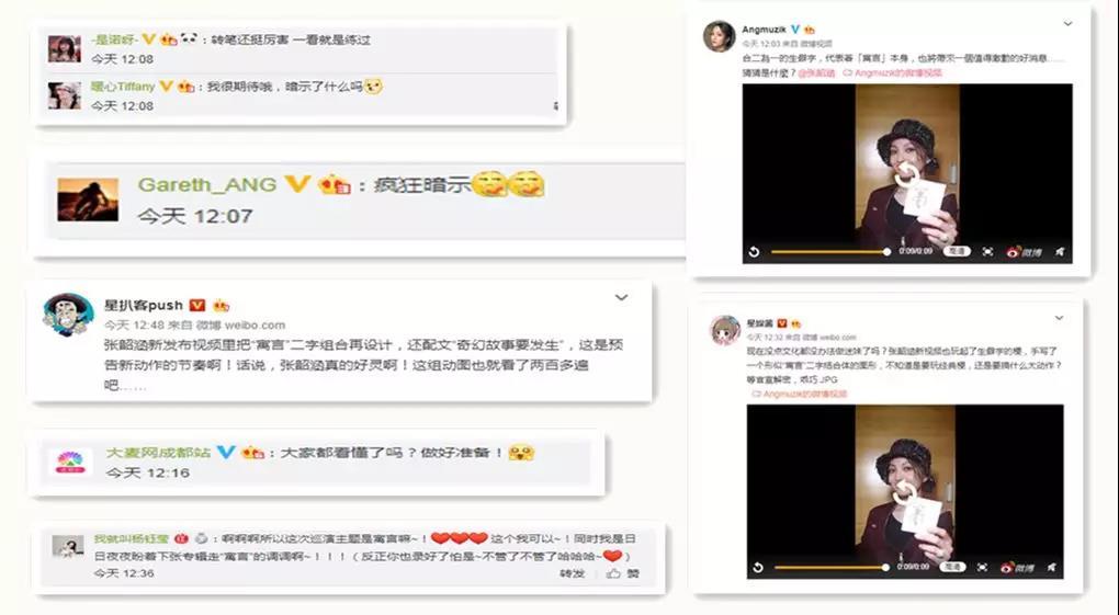 张韶涵寓言世界巡演