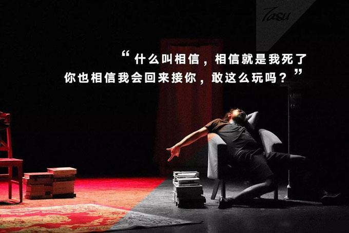 王子川戏剧作祟《非常悬疑》好笑的戏北京站