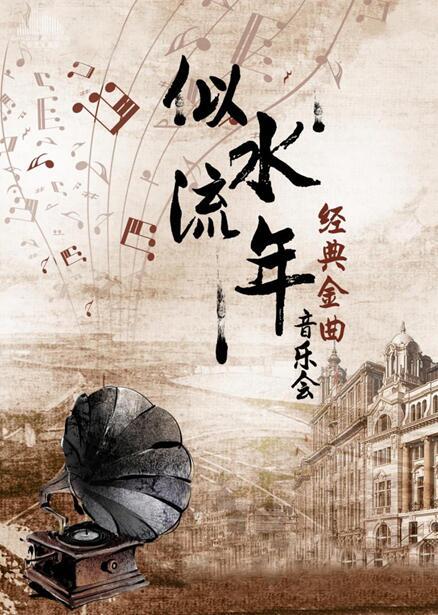 中国歌剧舞剧院广州音乐会门票